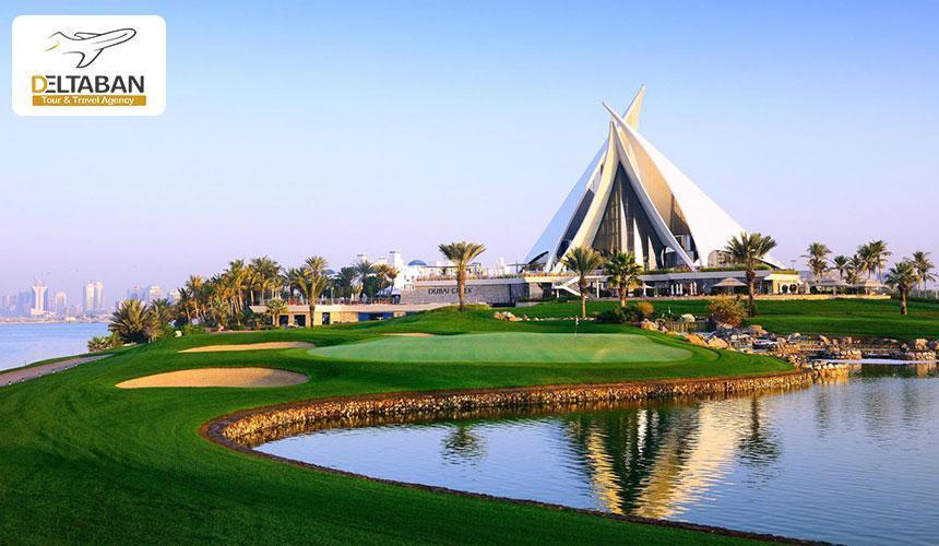 پارک خور دبی، مکانی شگفت انگیز برای بچه ها و بزرگسالان